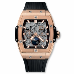 Hublot Spirit of Big Bang Moonphase 647.OX.1138.RX