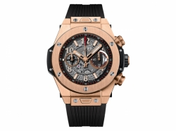 Hublot Big Bang 45 mm Unico King Gold 411.OX.1180.RX